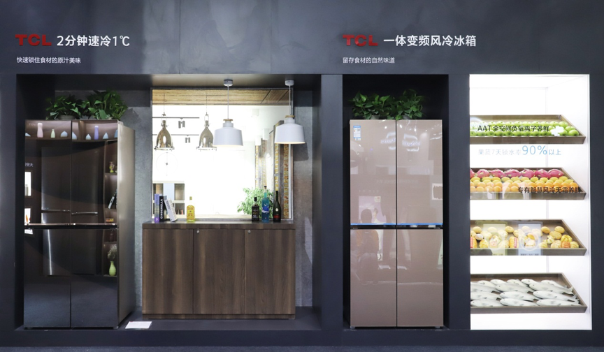 TCL冰箱斩获CES Asia 2018创新奖 引领智能健康家居转型