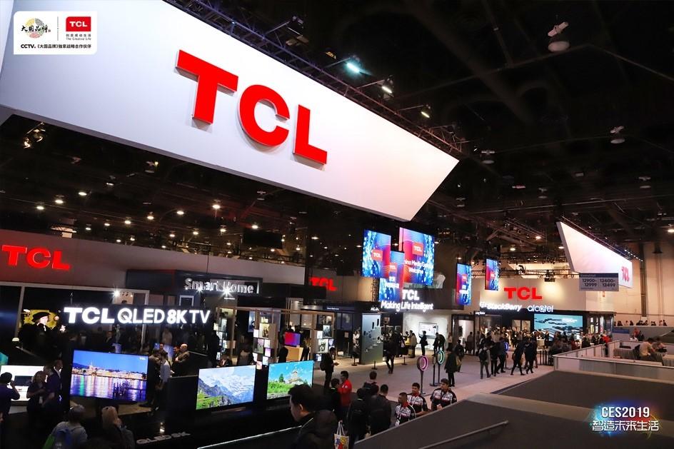 CES2019全球頂級科技盛宴開幕 TCL大秀創新硬實力