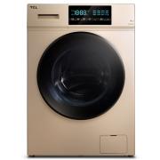 兴發10公斤洗烘一体全自动滚筒洗衣机